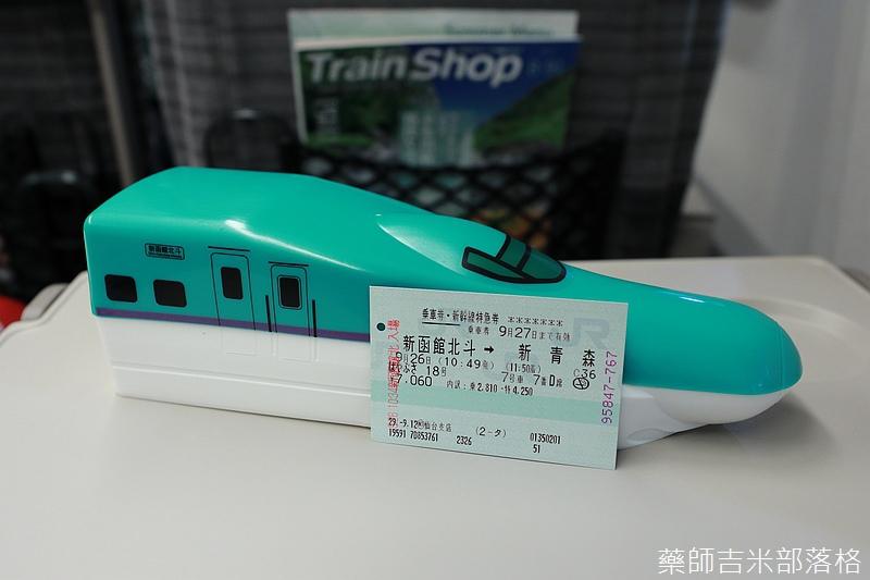 Hakodate_170926_261.jpg
