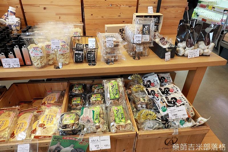 Aomori_170928_205.jpg