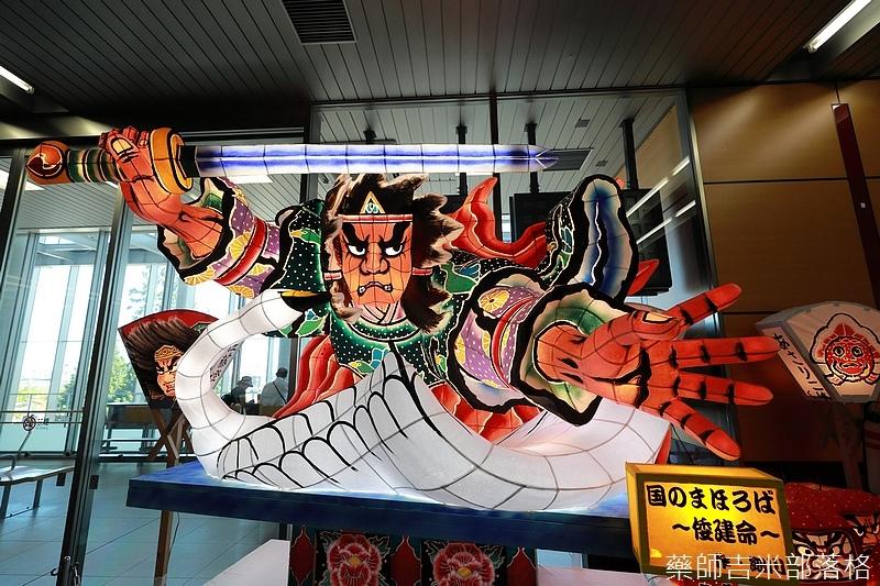 Aomori_170926_001.jpg