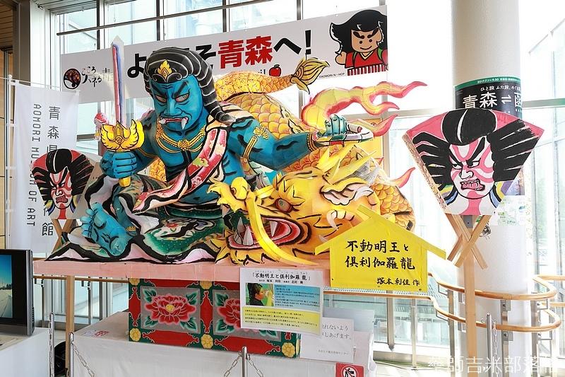 Aomori_170926_007.jpg