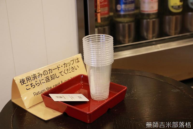 Aomori_170928_244.jpg