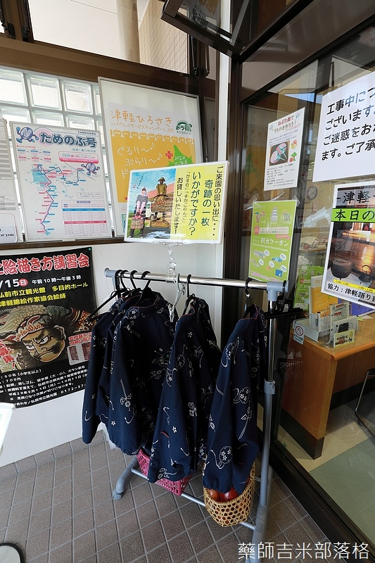 Aomori_170926_040.jpg