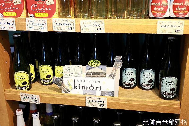 Aomori_170926_068.jpg