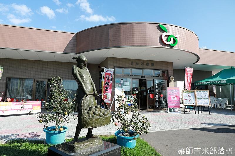 Aomori_170926_077.jpg