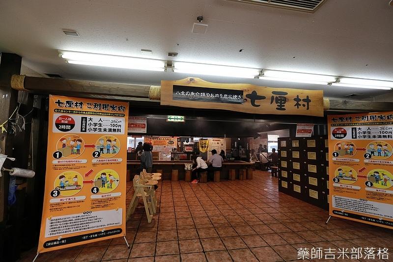 Aomori_170928_326.jpg