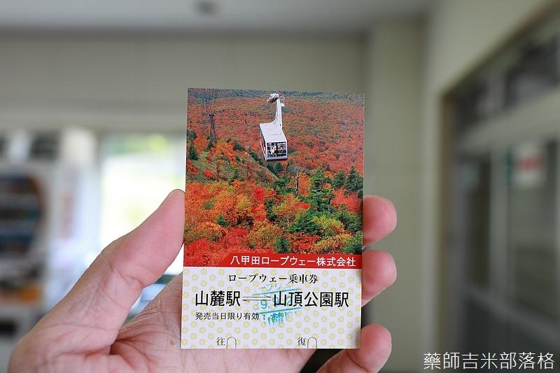 Aomori_170927_0334.jpg