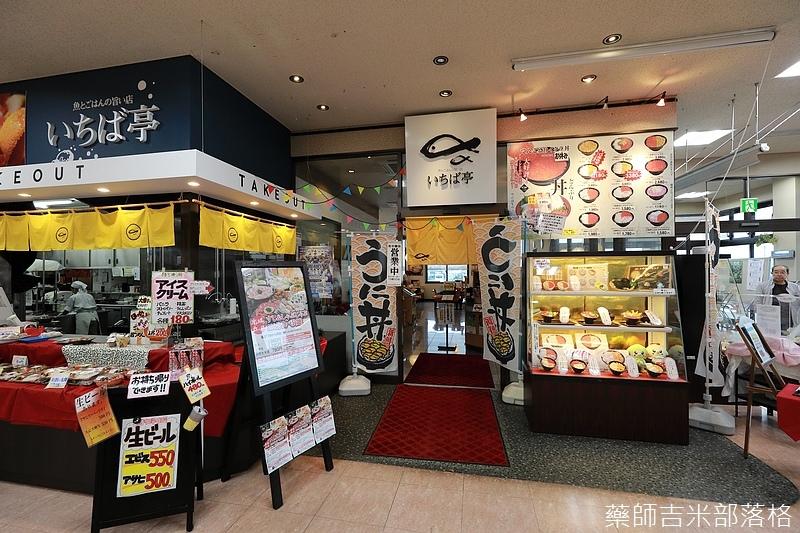 Aomori_170928_380.jpg