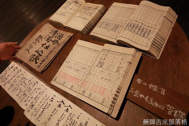 Aomori_170928_399.jpg