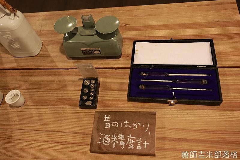 Aomori_170928_403.jpg