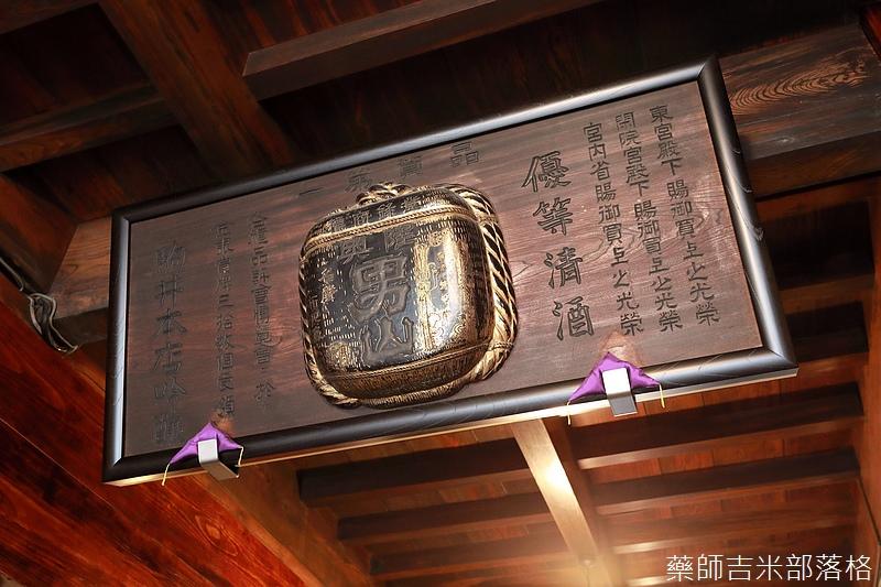 Aomori_170928_409.jpg