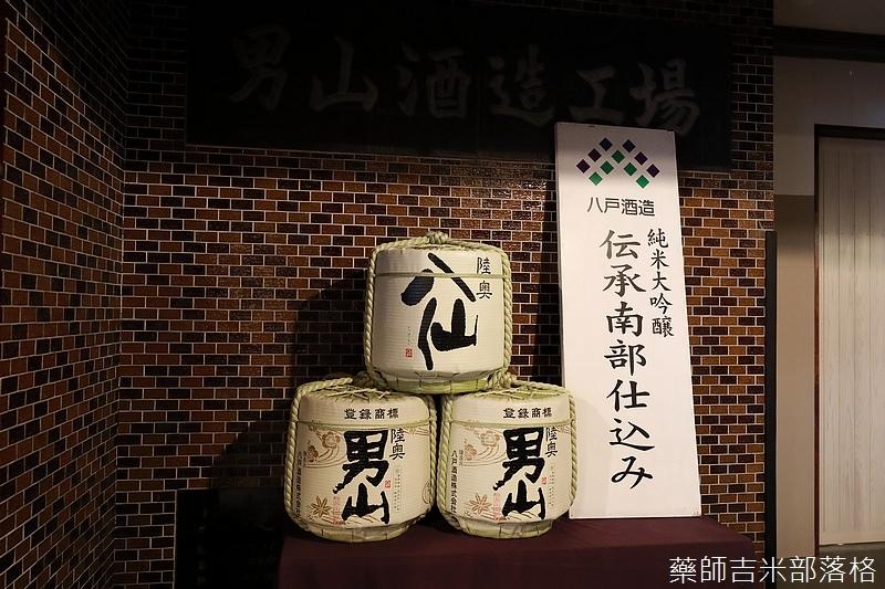Aomori_170928_410.jpg