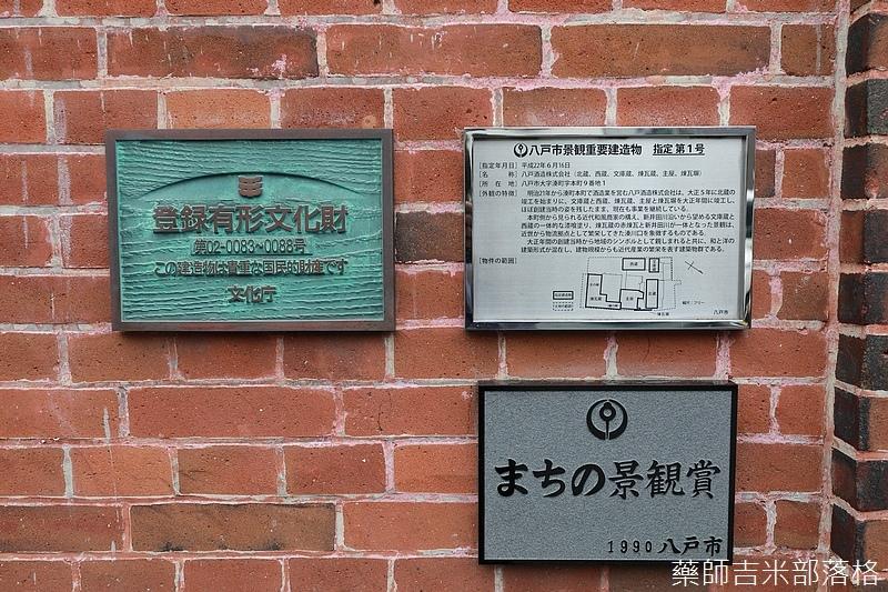 Aomori_170928_422.jpg