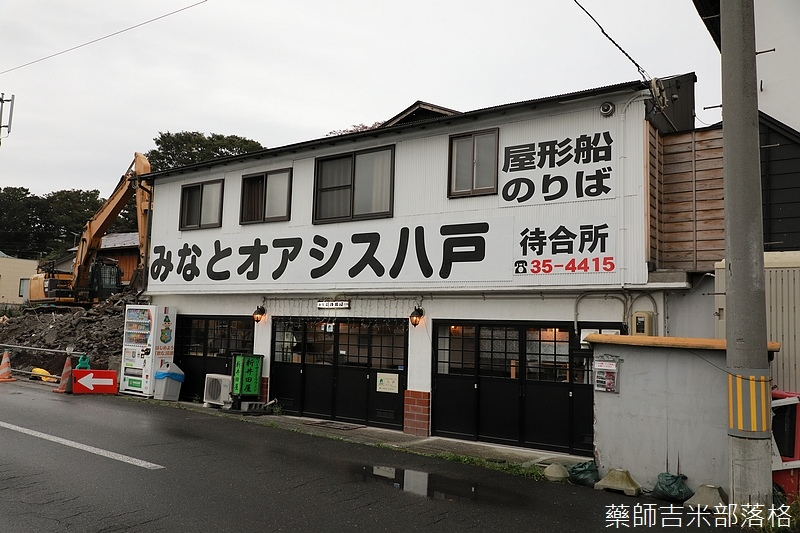 Aomori_170928_457.jpg