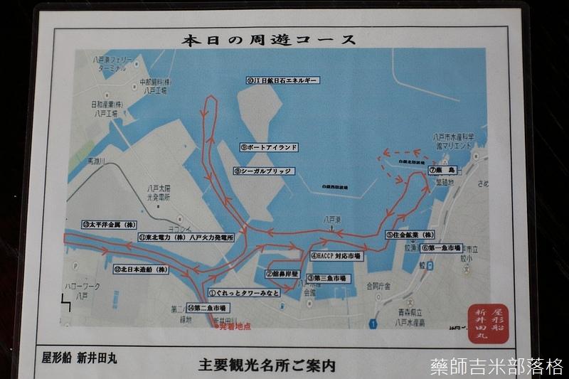 Aomori_170928_465.jpg