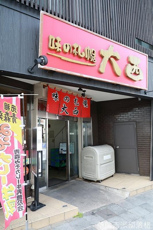 Aomori_170927_0669.jpg