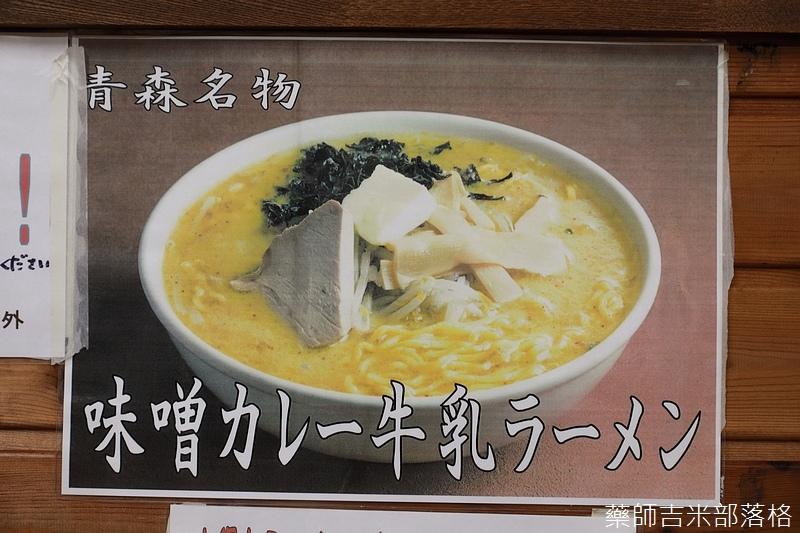 Aomori_170927_0674.jpg