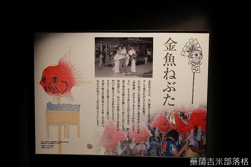 Aomori_170927_0760.jpg