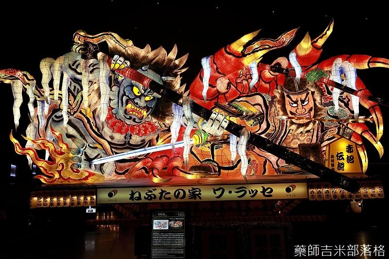 Aomori_170927_0793.jpg