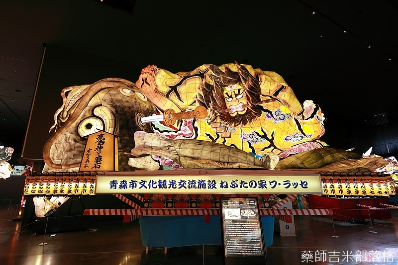 Aomori_170927_0816.jpg