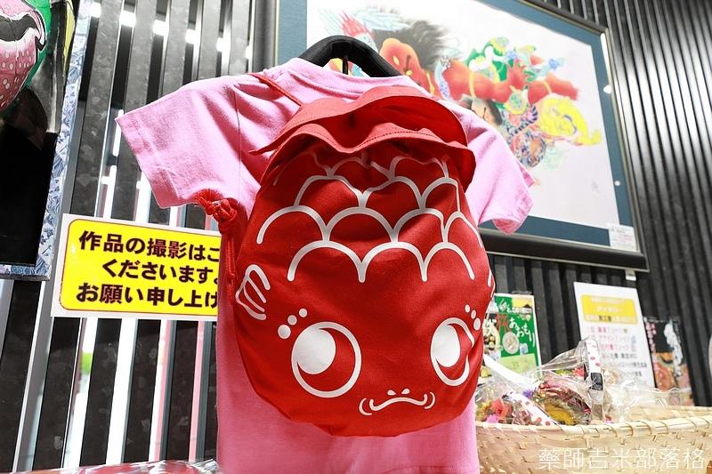 Aomori_170927_0847.jpg