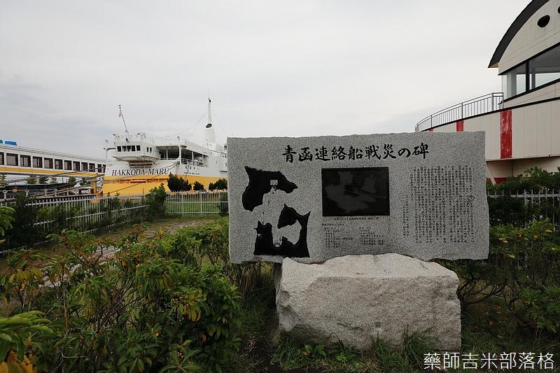 Aomori_170927_0849.jpg