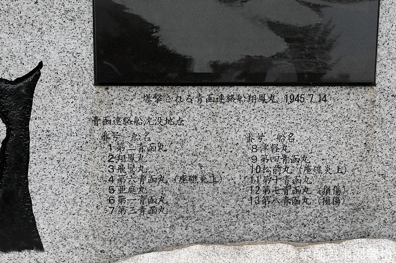 Aomori_170927_0852.jpg
