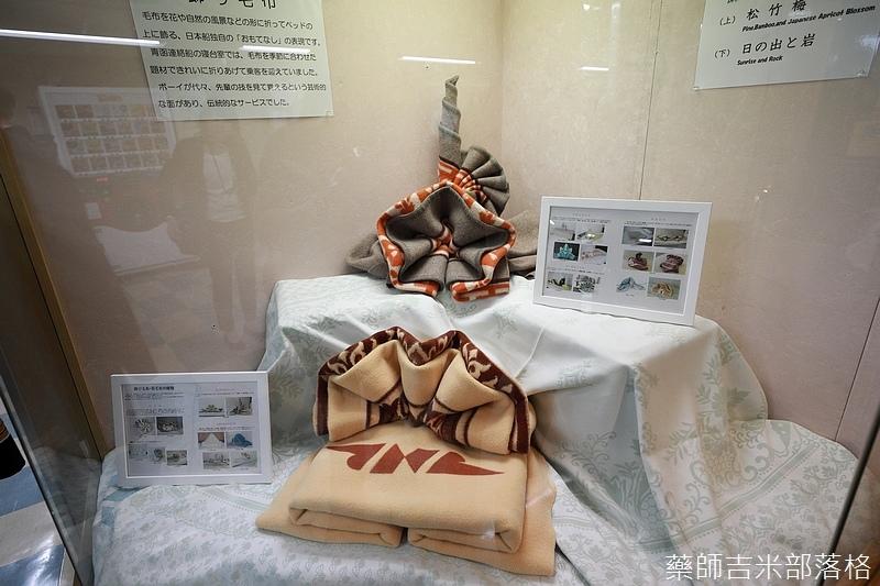 Aomori_170927_0869.jpg