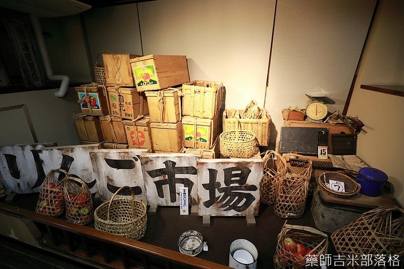 Aomori_170927_0883.jpg