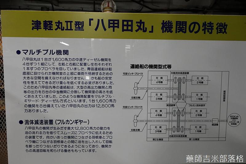 Aomori_170927_1001.jpg