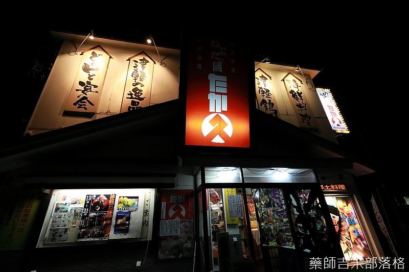 Aomori_170927_1040.jpg
