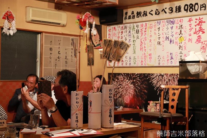 Aomori_170927_1106.jpg