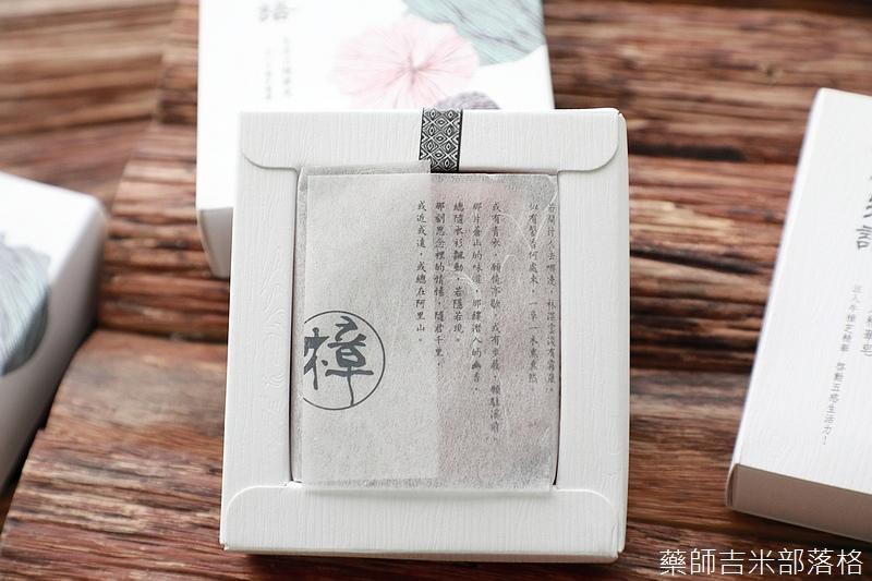 zhangzhiwuyu_012.jpg
