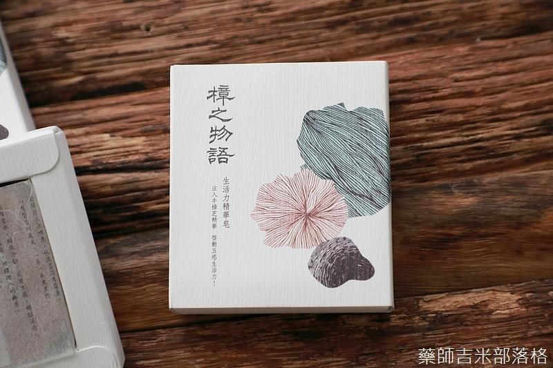 zhangzhiwuyu_013.jpg