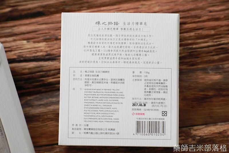 zhangzhiwuyu_015.jpg