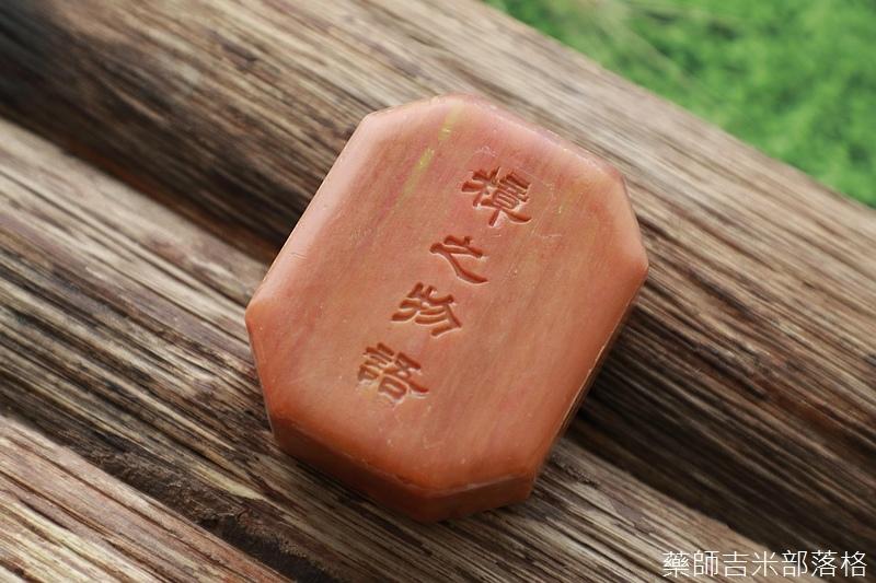 zhangzhiwuyu_031.jpg