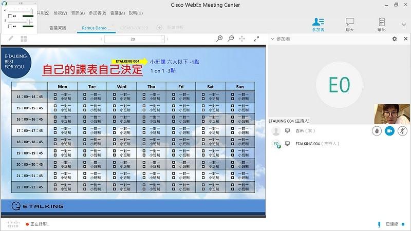 螢幕截圖 2017-10-02 20.37.46.jpg