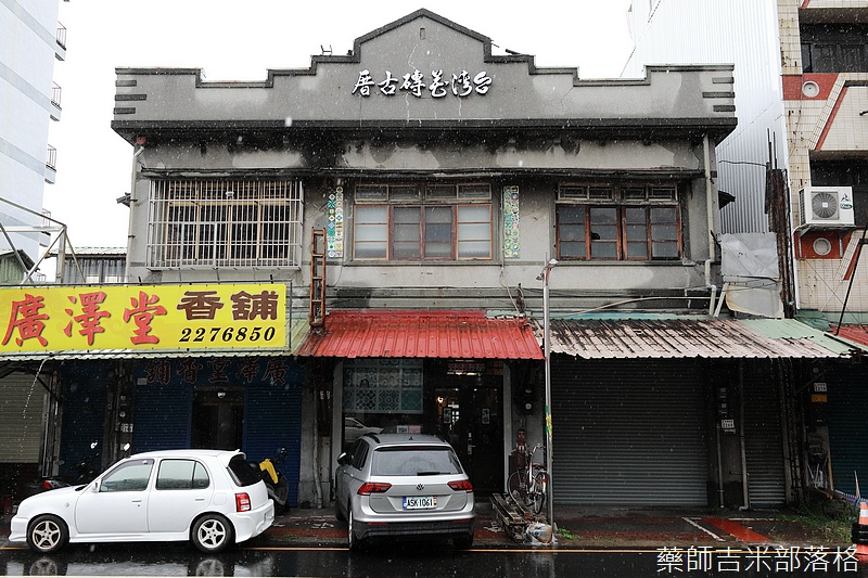 Chiayi_171015_0265.jpg