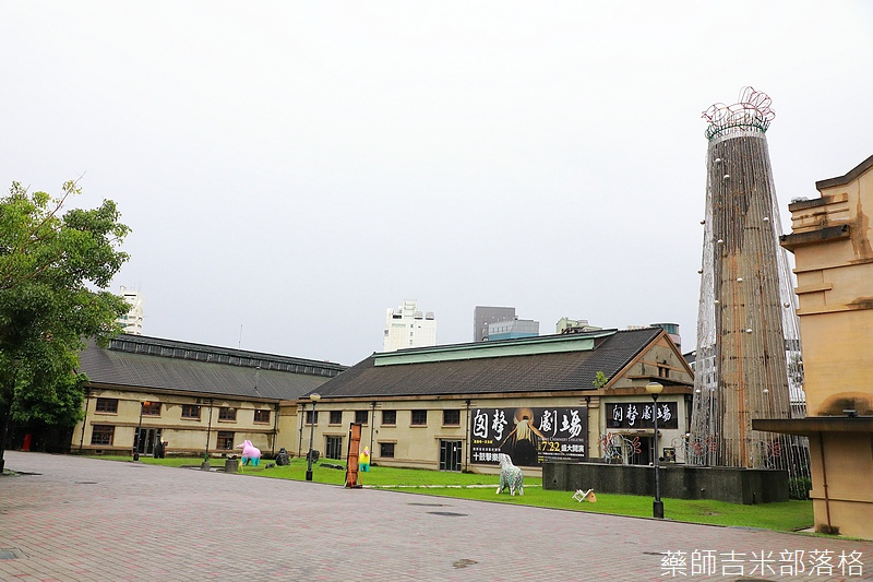 Chiayi_171015_0369.jpg