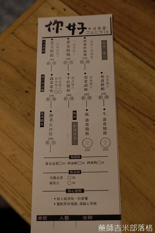 Chiayi_171015_0464.jpg