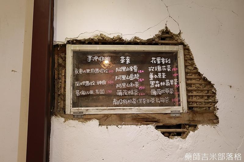 Chiayi_171015_0539.jpg
