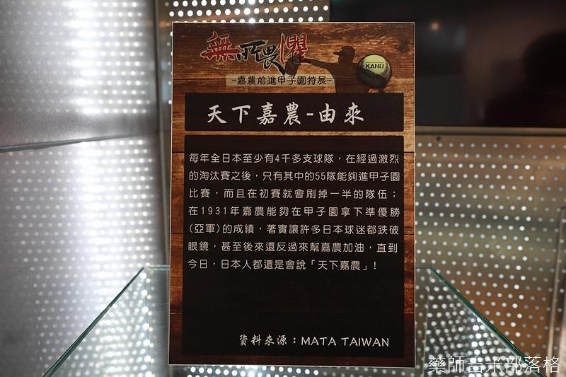 Chiayi_171015_0994.jpg