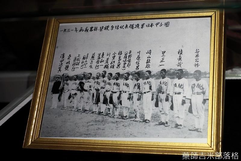 Chiayi_171015_1003.jpg