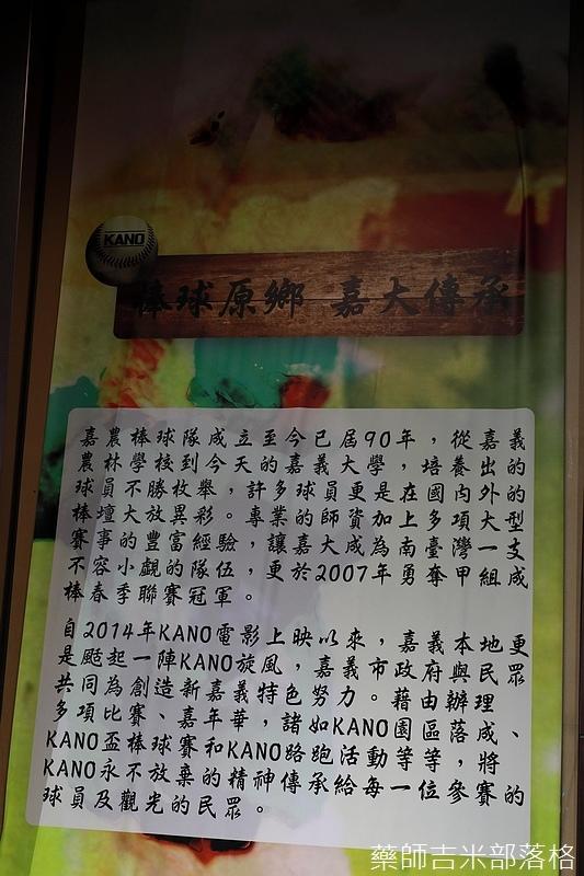 Chiayi_171015_1015.jpg