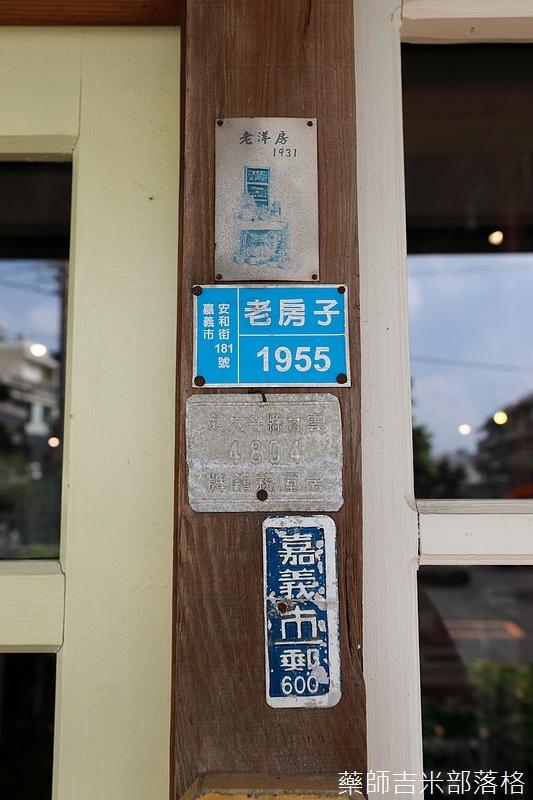 Chiayi_171015_1121.jpg
