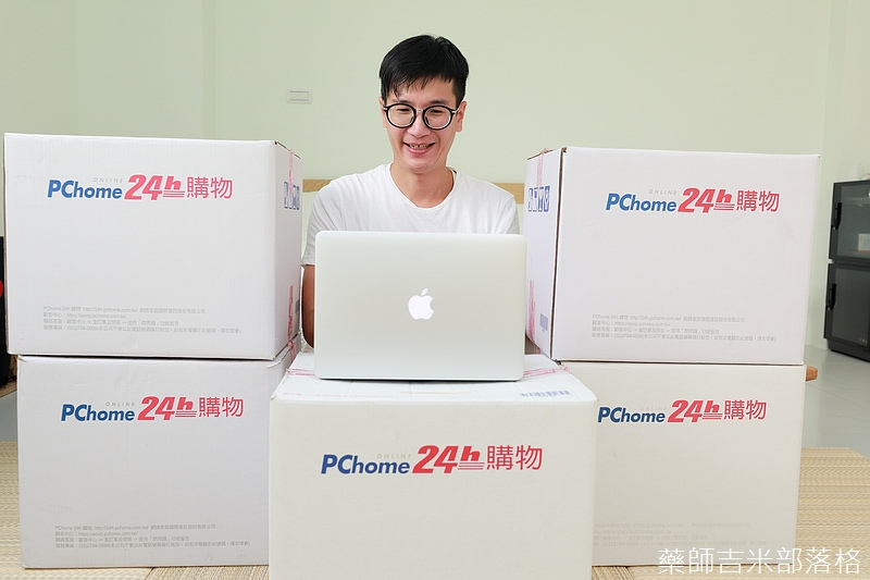 PCHOME_009.jpg