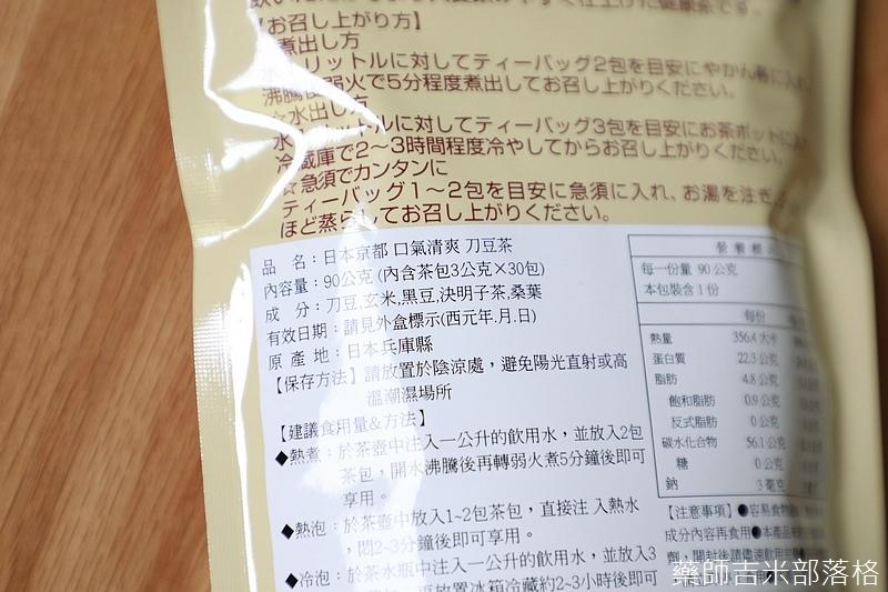 yamachiya_004.jpg