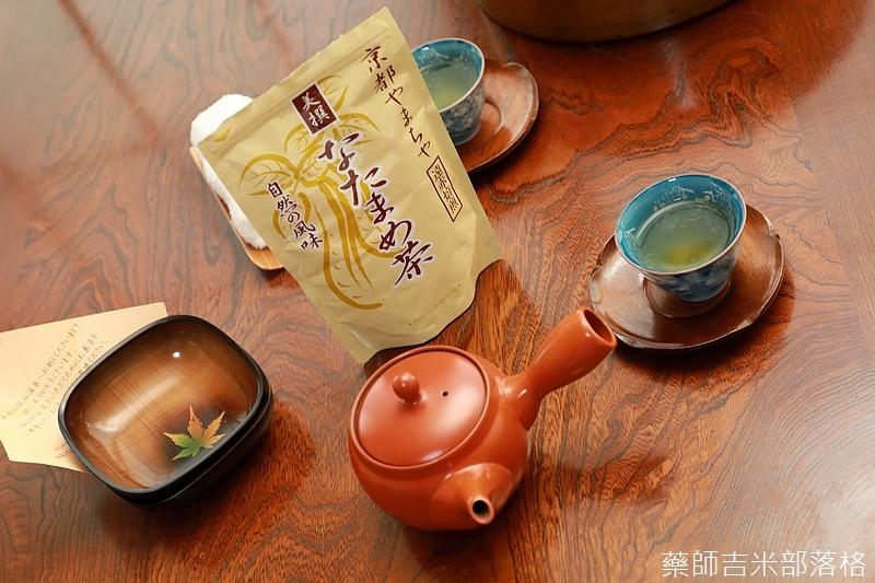 yamachiya_077.jpg