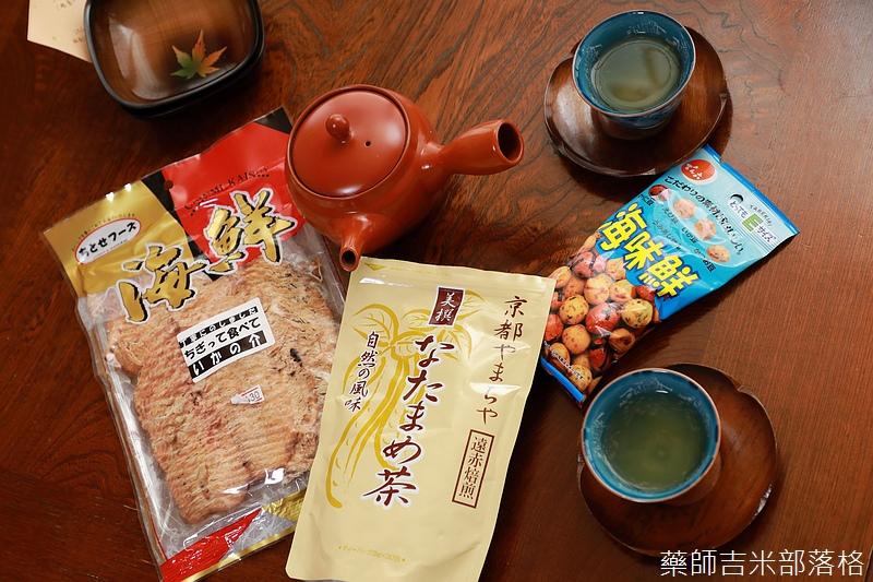 yamachiya_079.jpg