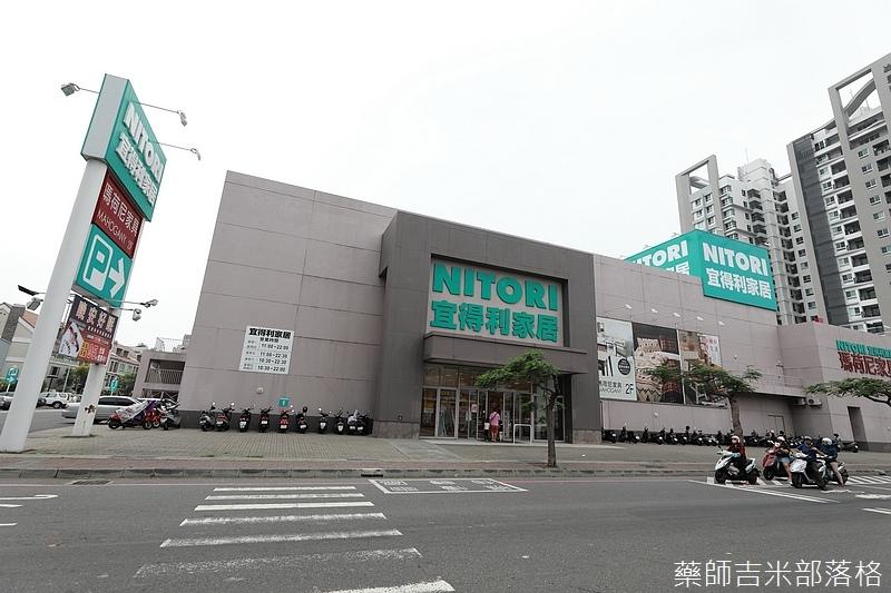 Nitori_002.jpg
