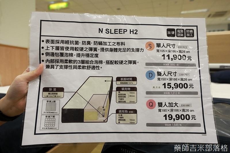 Nitori_011.jpg